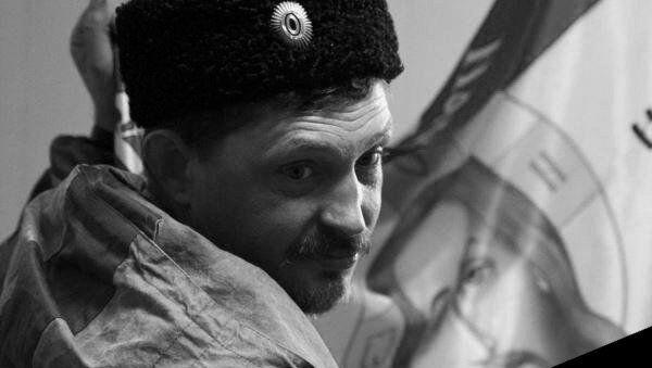 Павел Дремов. Архивное фото
