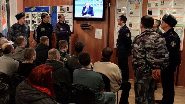 Трансляция ежегодной большой пресс-конференции В.Путина