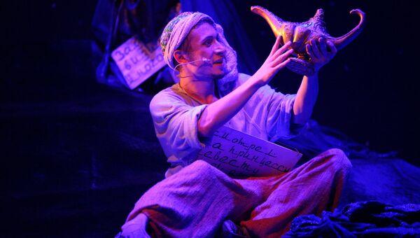 Спектакль Театриума на Серпуховке Волшебная лампа Аладдина.