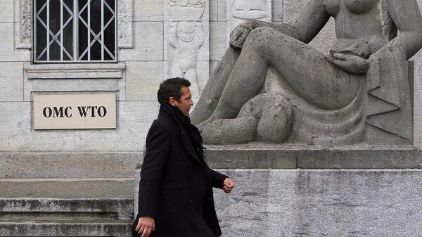 Штаб-квартира Всемирной Торговой Организации в Женеве, Швейцария. Архивное фото