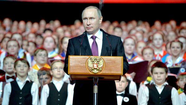 Президент РФ В. Путин посетил концерт Детского хора России