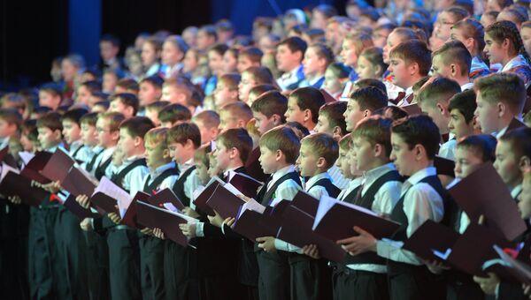 Детский хор. Архивное фото