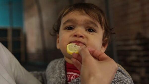Дети и лимон