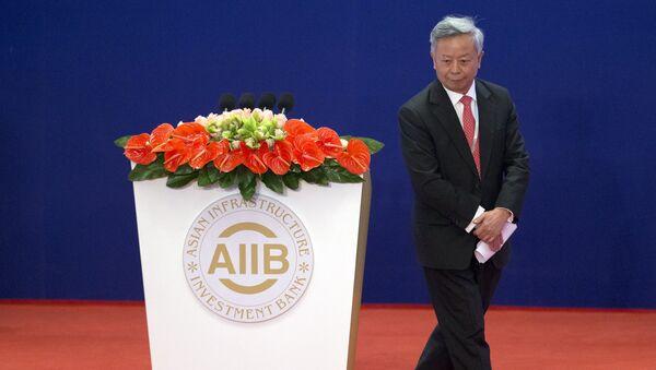 Цзинь Лицюнь, глава Азиатского банка инфраструктурных инвестиций, 16 января 2016