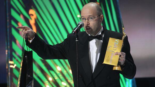 Режиссер Константин Бронзит на церемонии награждения премией Золотой орел. 2010 год