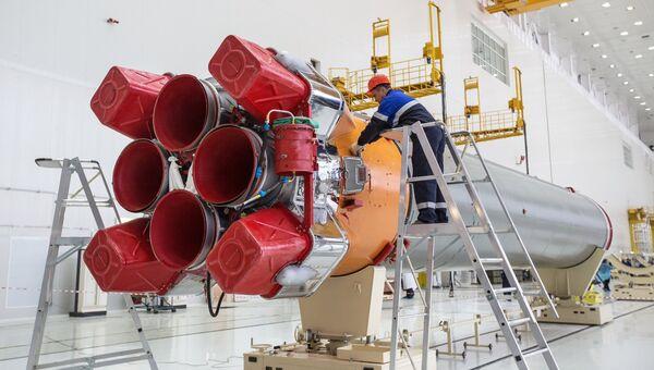 Начало сборки ракеты-носителя Союз для первого пуска с космодрома Восточный в Амурской области