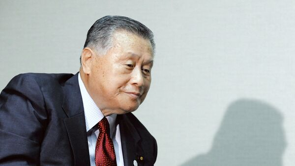 Экс-премьер-министр Японии Иосиро Мори. Архивное фото