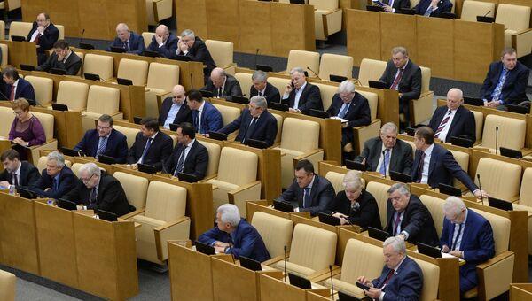 Депутаты на заседании Государственной Думы РФ. Архивное фото