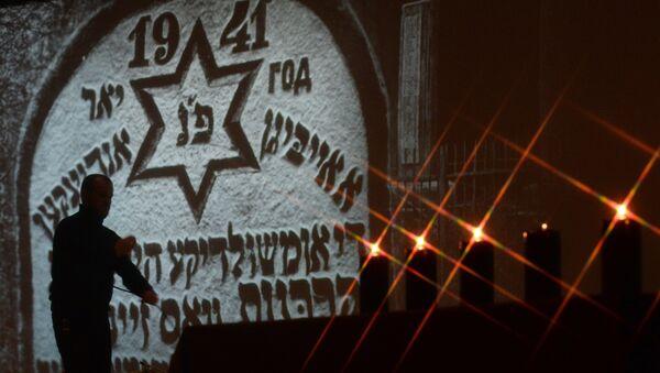 Интерактивный центр Война и Холокост: размышления о прошлом и будущем