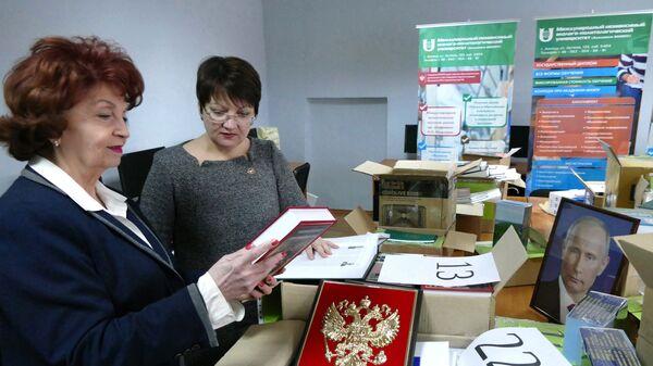 Открытие представительства Международного независимого эколого-политологического университета в Донецке