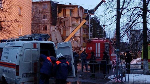 Взрыв газа в жилом доме в Ярославле