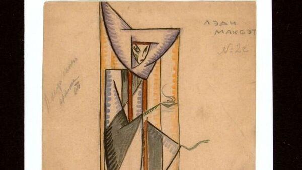 Выставка графики режиссера Эйзенштейна