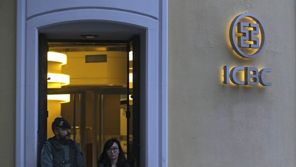Офис китайского банка ICBC, архивное фото