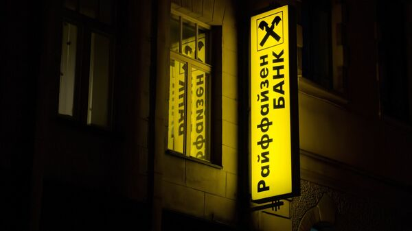 Офис АО Райффайзенбанк. Архивное фото