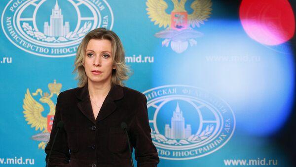 Официальный представитель министерства иностранных дел России Мария Захарова . Архивное фото
