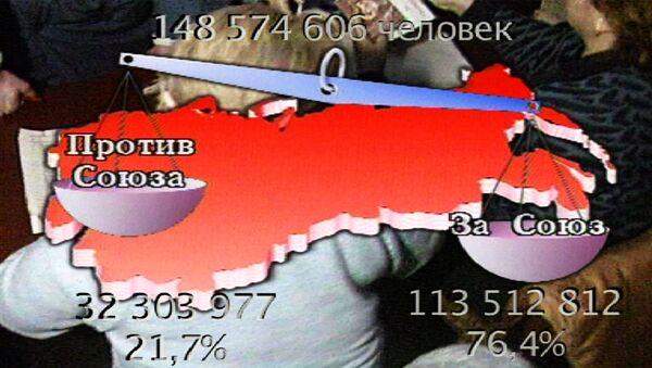 Последний год жизни Страны Советов. Кадры из архива