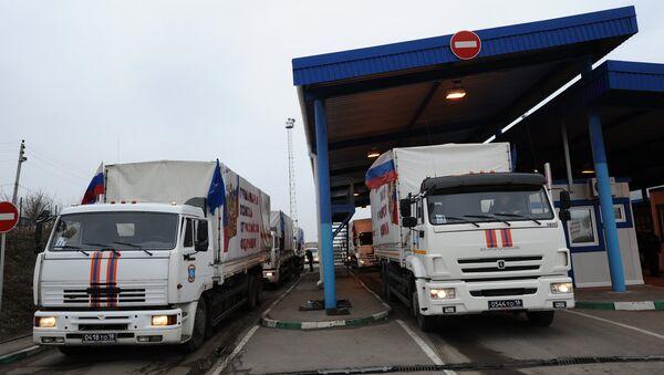 Автомобили с гуманитарной помощью для жителей Донецкой и Луганской областей. Архивное фото