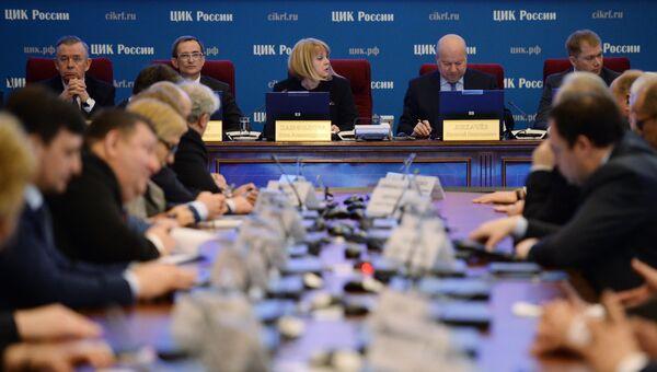 Председатель Центральной избирательной комиссии РФ Элла Памфилова на первом заседании нового состава ЦИК