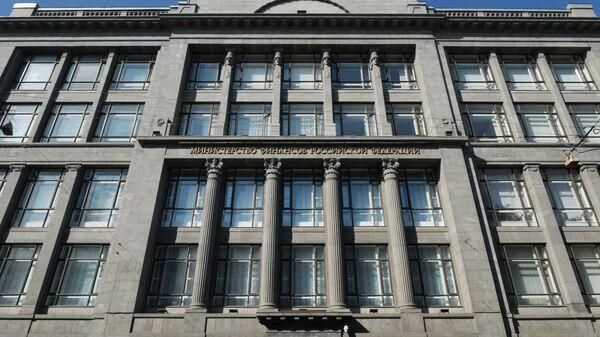 В Минфине оценили решение S&P подтвердить инвестиционный рейтинг России