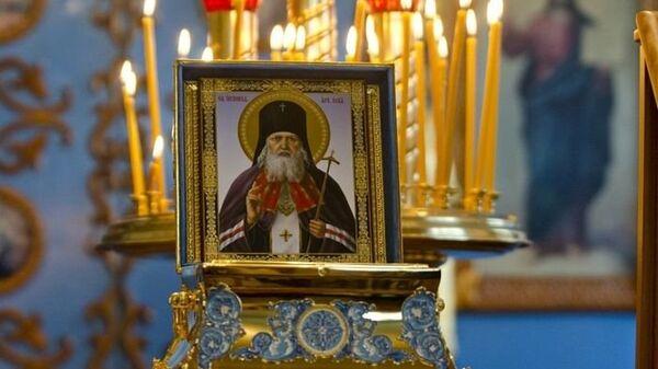 Мощи святителя Луки (Войно-Ясенецкого), архиепископа Симферопольского и Крымского