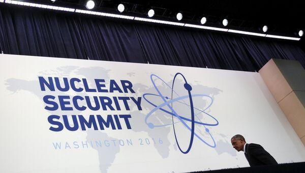 Барак Обама на саммите по ядерной безопасности
