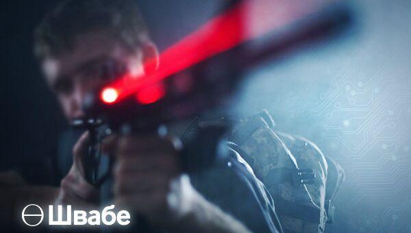 Швабе выпустит четвертое поколение имитатора лазерного боя Атака