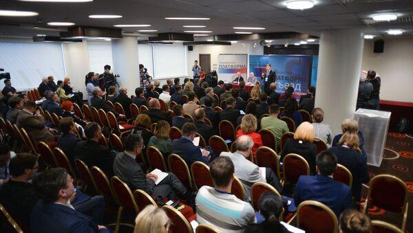 Съезд партии Гражданская Платформа