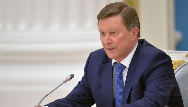 Руководитель администрации президента РФ С. Иванов провел заседание оргкомитета по проведению в России Года экологии