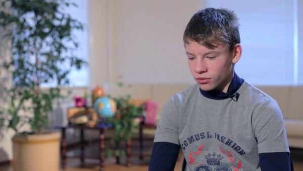 Игорь, 13 лет. Учится быть самостоятельным и мечтает в будущем спасать людей