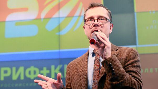 Главный редактор livejournal.com Василий Гулин выступает на форуме РИФ+КИБ в пансионате Лесные Дали в поселке Горки-10 в Московской области