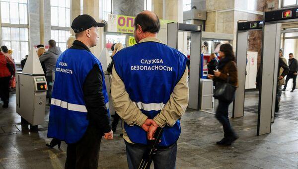 Служба безопасности московского метро. Архивное фото