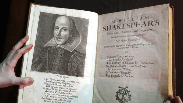 Издание сочинений Шекспира 1663—1664 годов (Третье фолио)