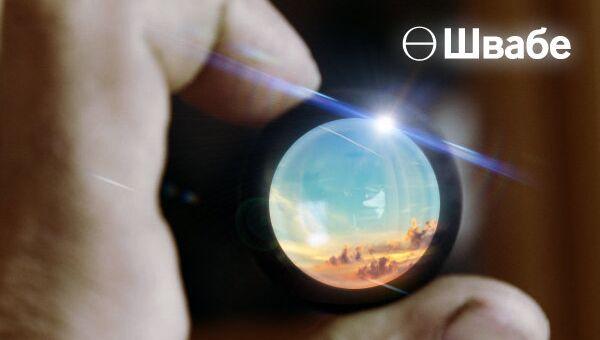 Швабе запатентовал новый инфракрасный объектив