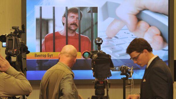 Журналисты во время видеомоста Дело Виктора Бута: приговор. Что дальше?. Архивное фото