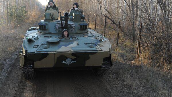 Боевая машина БМД-4М. Архивное фото