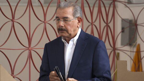 Действующий президент Доминиканской Республики Данило Медина