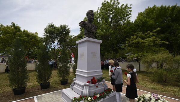 В Евпатории открыли бюст императору Николаю II