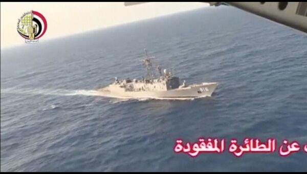 Египетские военные осуществляют поиски разбившегося лайнера A320 авиакомпании EgyptAir