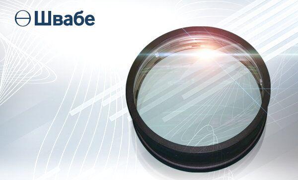 Швабе запатентовал новый объектив для любительского телескопа