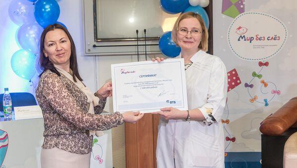 ВТБ выделил новокузнецкой детской больнице 1,5 млн рублей