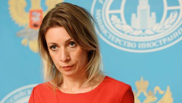 Официальный представитель министерства иностранных дел России Мария Захарова во время брифинга по текущим вопросам внешней политики. 26 мая 2016