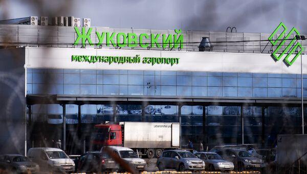 Здание Международного аэропорта Жуковский в Московской области