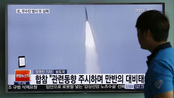 Новости о запуске ракеты среднего радиуса действия в КНДР. Архивное фото