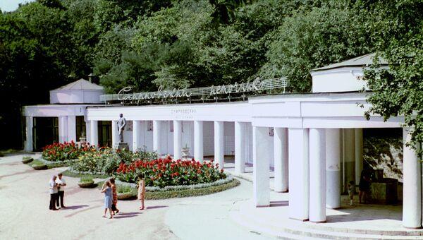 Смирновский источник в городе Железноводске. Архивное фото