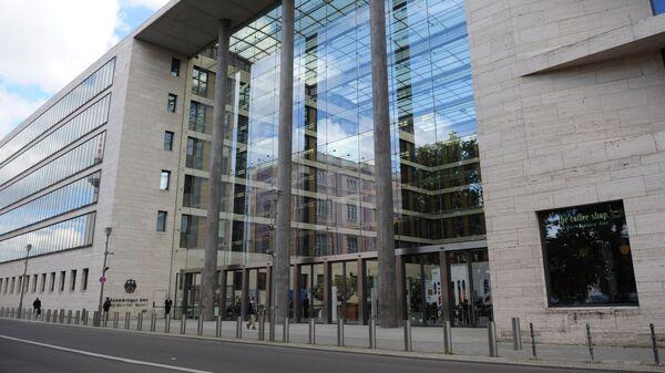 Здание МИД ФРГ в Берлине. Архивное фото