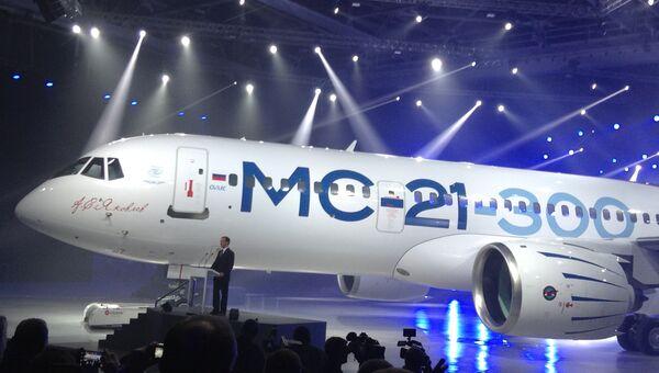 Среднемагистральный пассажирский лайнер МС-21-300
