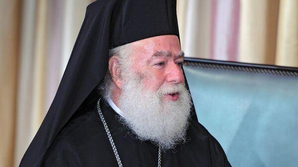 Патриарх Александрийский и всея Африки Феодор II