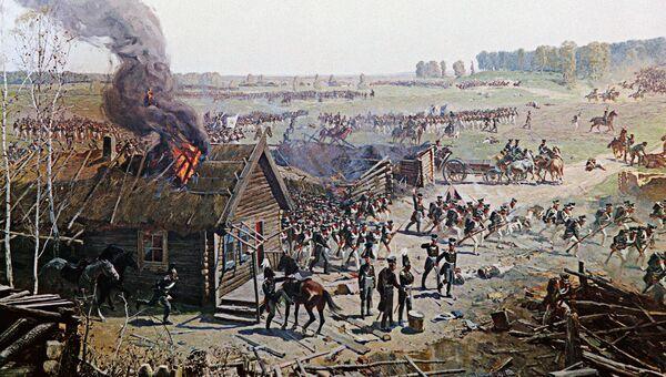Фрагмент панорамы Бородинская битва. Художник Франц Рубо