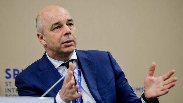 Министр финансов РФ Антон Силуанов участвует в панельной сессии Макроэкономическая политика: стратегия действий. 16 июня 2016