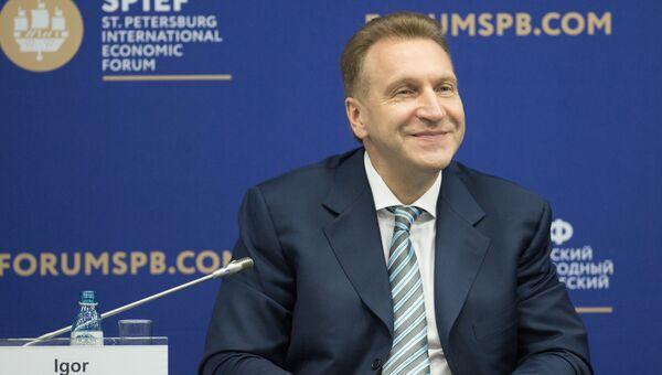 Первый заместитель председателя правительства РФ Игорь Шувалов на Петербургском экономическом форуме